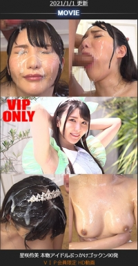 0101vip